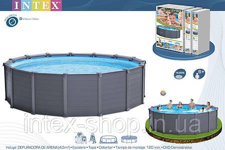 Каркасный бассейн Intex 54928/28382 (478 х 124 см.), фото 2