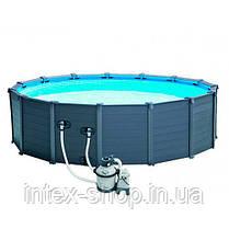 Каркасный бассейн Intex 54928/28382 (478 х 124 см.), фото 3