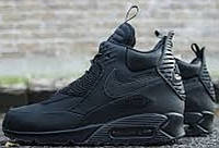 Зимние кроссовки Nike Air Max 90 SneakerBoot Winter Triple Black