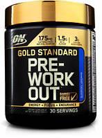 Gold Standard Pre-Workout Optimum Nutrition 600g