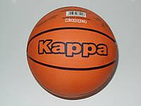 Мяч баскетбольный KAPPA РАЗМЕР 7