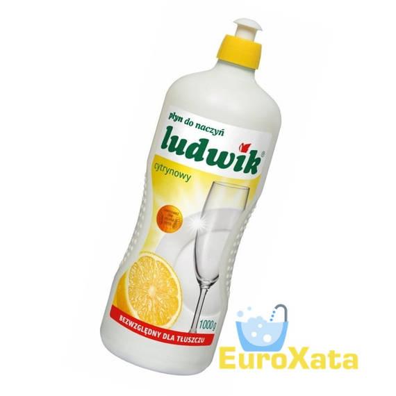Жидкость для мытья посуды LUDWIK Lemon (1 л)