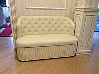 Мягкий диван в прихожую (Молочный)