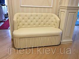 М'який диван у вітальню (Молочний)