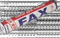Факс-бумага, 210мм/21м