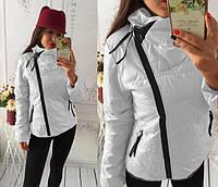 Куртка демисезонная женская  Ариана белая , куртки женские