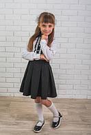 Красивая школьная черная юбка для девочки  рост - 122, 128, 134, 140, 146, 152