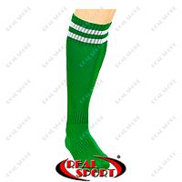 Гетры футбольные CO-3256-DG (носок-махра, х-б, верх-нейлон,р-р 40-45, зеленый, белая полоса)