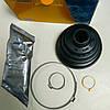 Пыльник ШРУСа наружного Geely CK/ MK/ Chery Tiggo/ Elara/ Eastar/ Nissan Tiida (GKN. Германия)