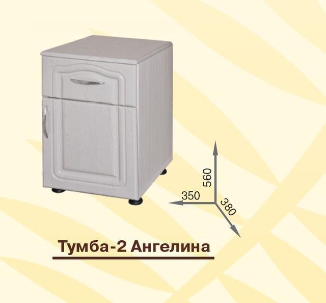 Тумба-2 Ангелина прикроватная (размеры)
