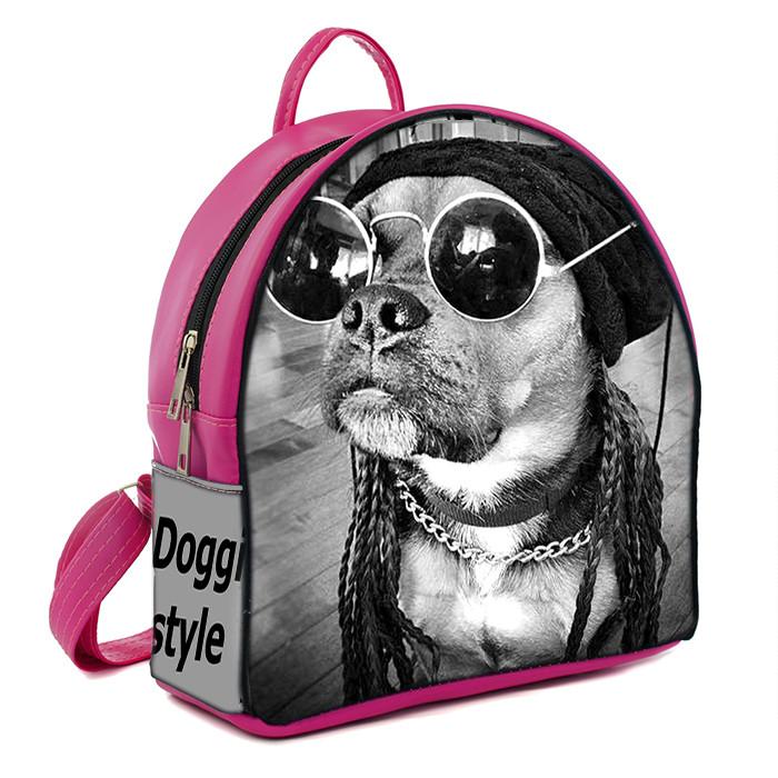 Рюкзаки для девочек розовые с принтом Собака в очках