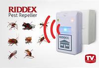 Отпугиватель грызунов комаров насекомых Pest Repeller Riddex