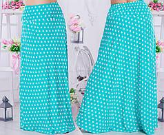 Женская юбка макси с принтом-мелкий горох.
