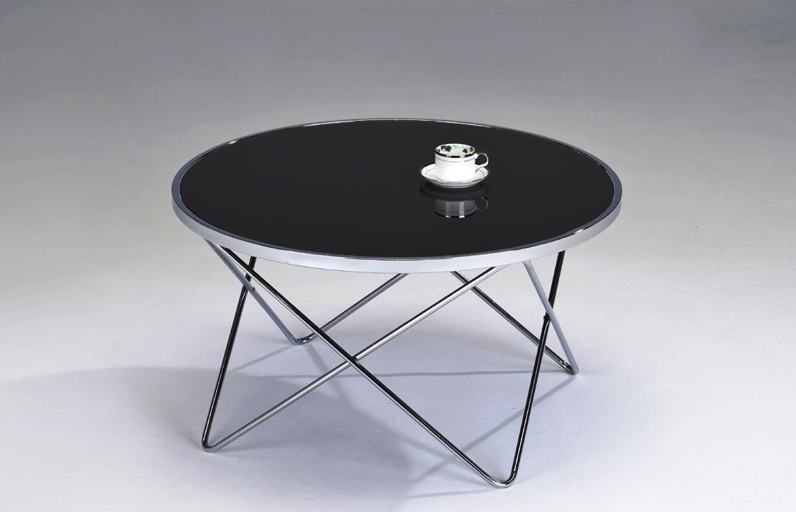 Кофейный столик Onder Mebli ST-6264
