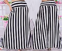 Стильная юбка макси в полоску.