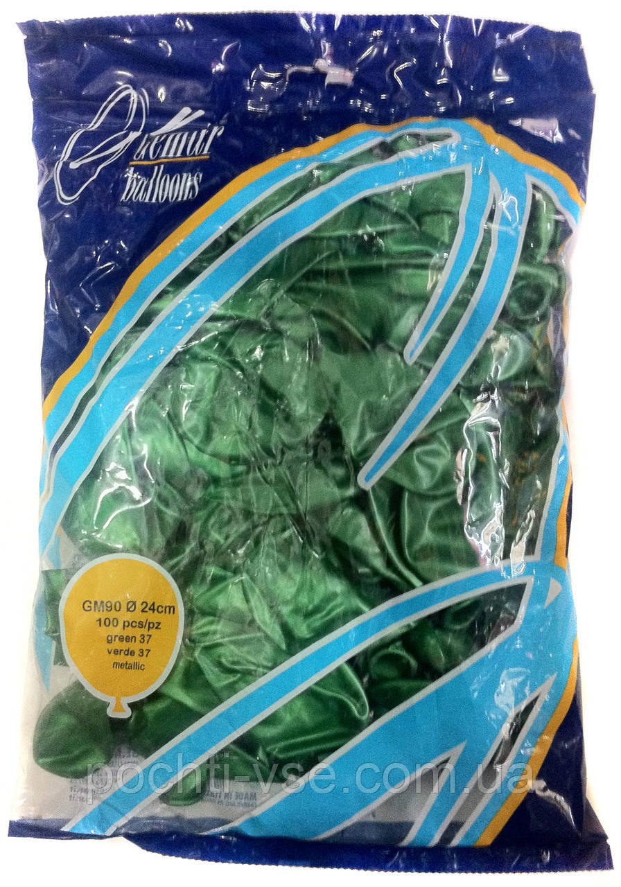 Шары надувные зеленый перламутр (металлик), Gemar Balloons GM90, 100шт.