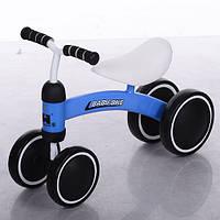 Беговел Baby-Bike 859-4 колеса EVA+кож сиденье,синий