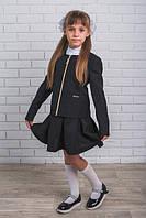 Красивая школьная форма для девочки юбка и жакет  рост - 122, 128, 134, 140, 146, 152