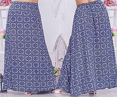 Красивая юбка макси в абстрактный принт.