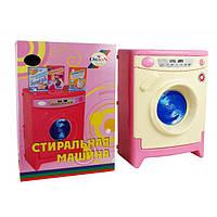 Игрушечная детская стиральная машинка