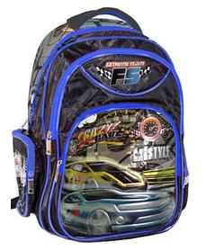 Рюкзак школьный Class 9741
