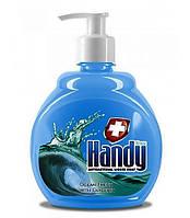 Aнтібактеріальное рідке мило Handy Ocean Fresh (океанська свіжість) 500 мл.