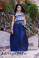 Длинное батальное платье синяя полоска