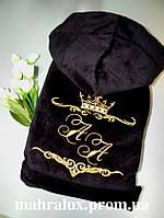 Мужской махровый халат «Золотой вензель»