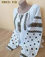Женская вышиванка от производителя.