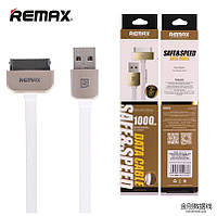Дата-кабель Remax King Kong Cable Series for iPhone 4 white