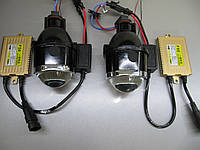 Линзы дополнительного света, ближний/дальний  М 612.ксенон 55Вт.