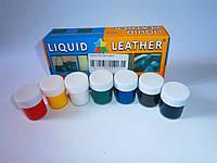 Средство для ремонта и покраски кожаных изделий Жидкая кожа Liquid leather