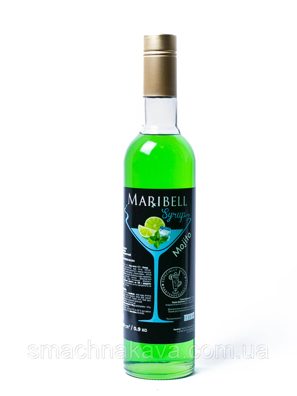 Сироп Мохито зеленый ТМ Maribell