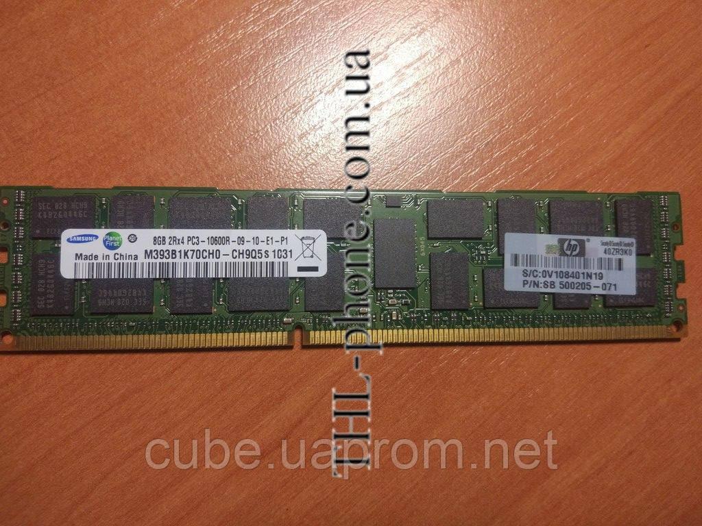 Серверная память SAMSUNG PC3 - 10600R DDR3 8ГБ ECC M393B1K70CH0-CH9Q5s