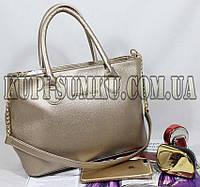 Брендовая стильная сумка (цвет золото)
