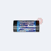 Пакеты полиэтиленовые для мусора от производителя (35-литровые) 30, черный