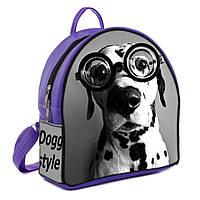 Фиолетовый городской рюкзак с принтом Далматинец