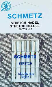 Иглы для стрейча Schmetz №75