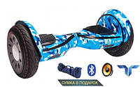 Гироскутер Smart Balance SUV 10,5 Синий хаки самобаланс приложение сумка Bluetooth 2-06 / 5-8 KS