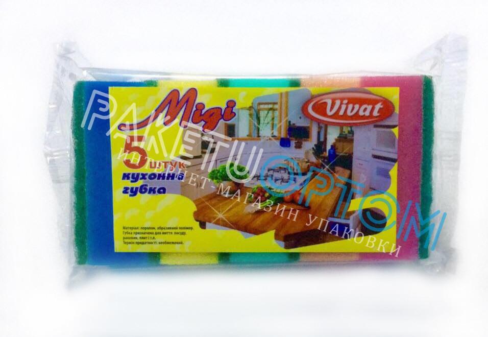 "Губка для посуды ""Vivat"" 5 шт Midi"