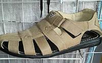 Туфли мужские босоножки с натуральной кожи летние бежевые