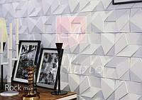 Гипсовые 3D панели Alivio серии Rock mini