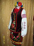 Український костюм, фото 2