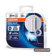 Osram Xenarc Cool Blue Intense D1S, 66140CBI, 1 шт