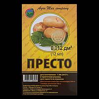 Инсектицид Престо, 12 мл - 0,012 дм3