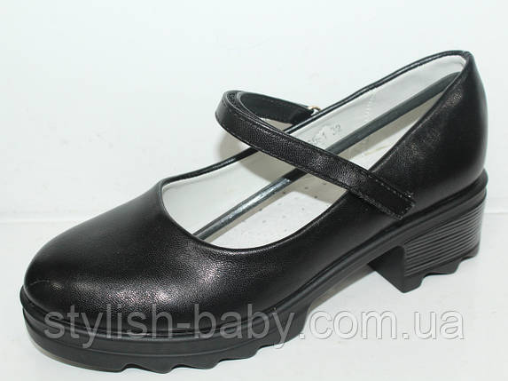 Детская обувь оптом в Одессе. Детские туфли бренда Kellaifeng (Bessky) для девочек (рр. с 32 по 37), фото 2
