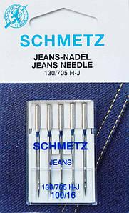 Иглы для Джинса Schmetz №100