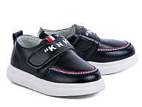 Детская спортивная обувь. Кеды для мальчиков от фирмы GFB G120-1 (10 пар 21-25)