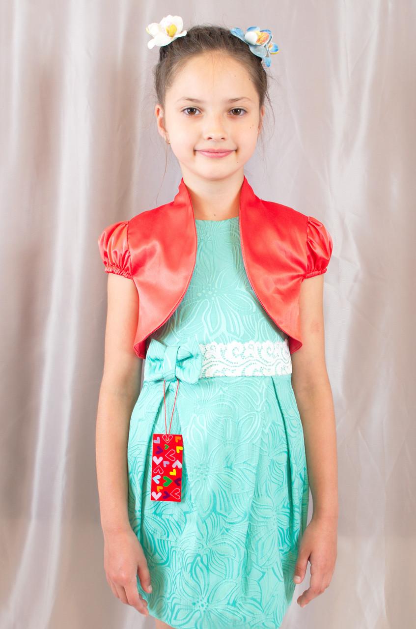 Праздничное детское красное болеро с коротким рукавом