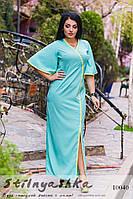 Платье-кимоно для полных ментол